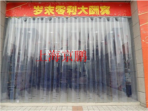 透明PVC软门帘