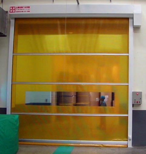 Internal/external door of plant