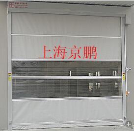 Quick door double transparent window