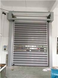 Aluminum alloy fast rolling door