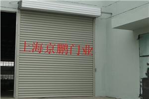 Windscreen door