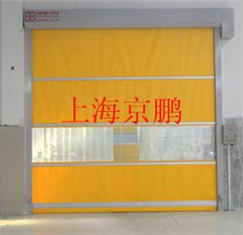 Beijing peng quick shutter door