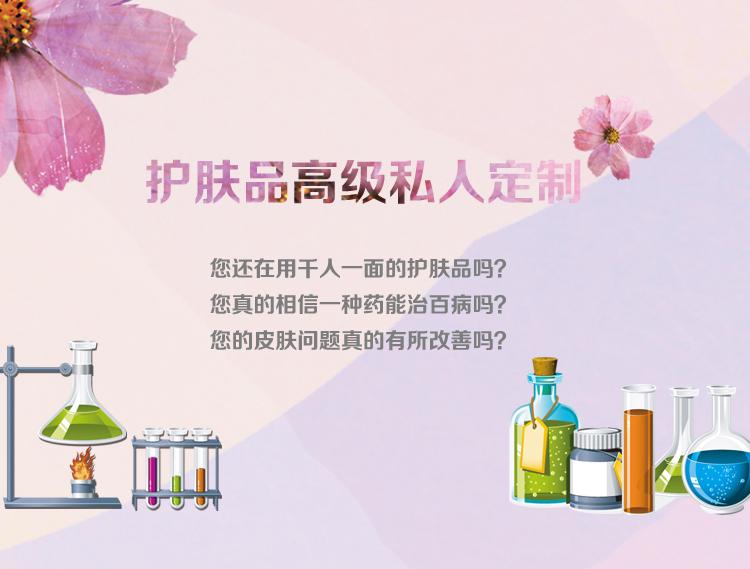 福建化妆品工厂:日常护肤的几种错误方式