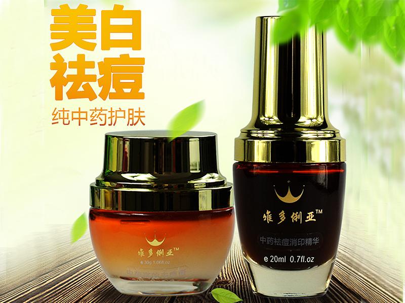 轩博化妆品代加工OEM与ODM的区别及好处