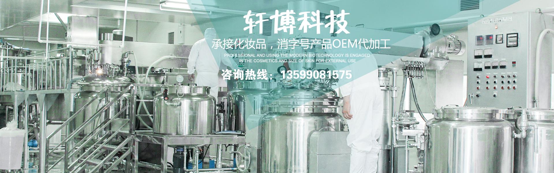 福州轩博生物科技有限公司_关于我们