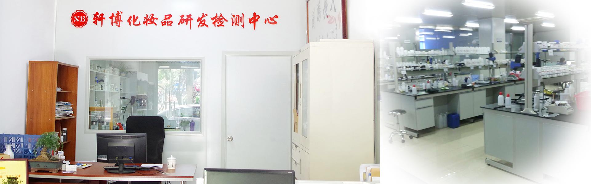 福州轩博生物科技有限公司_联系我们