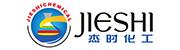 上海杰时高分子材料有限公司