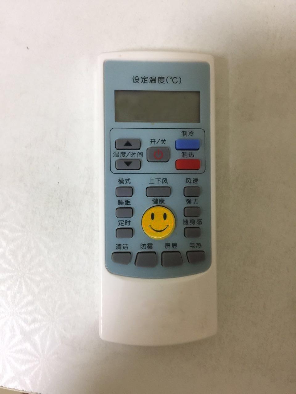 遥控器硅胶手板模型