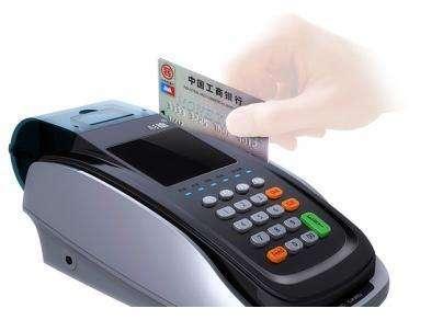 刷卡机CNC手板