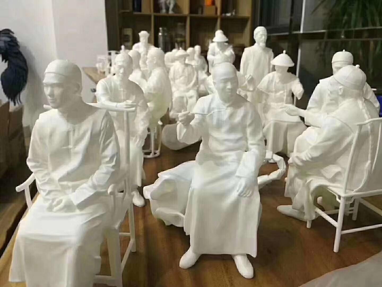 3D人物手板模型