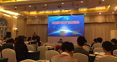 DALITEK邦奇智能受邀参加2017年西全部天津11选5走势图南建筑电气年会