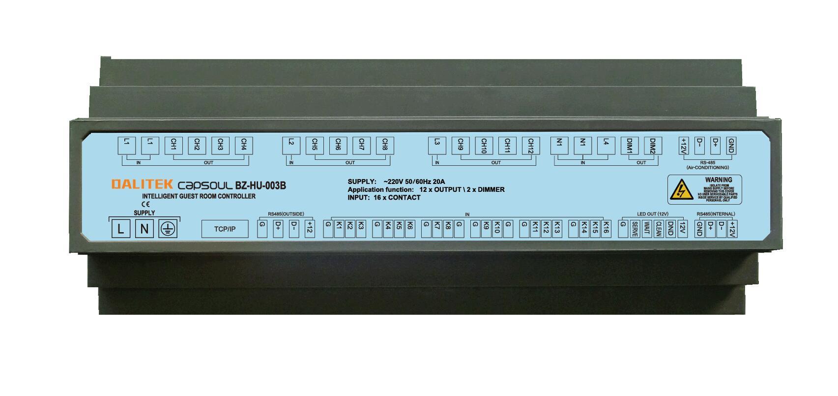 BZ-HU003B 智能客房灯光控制模块