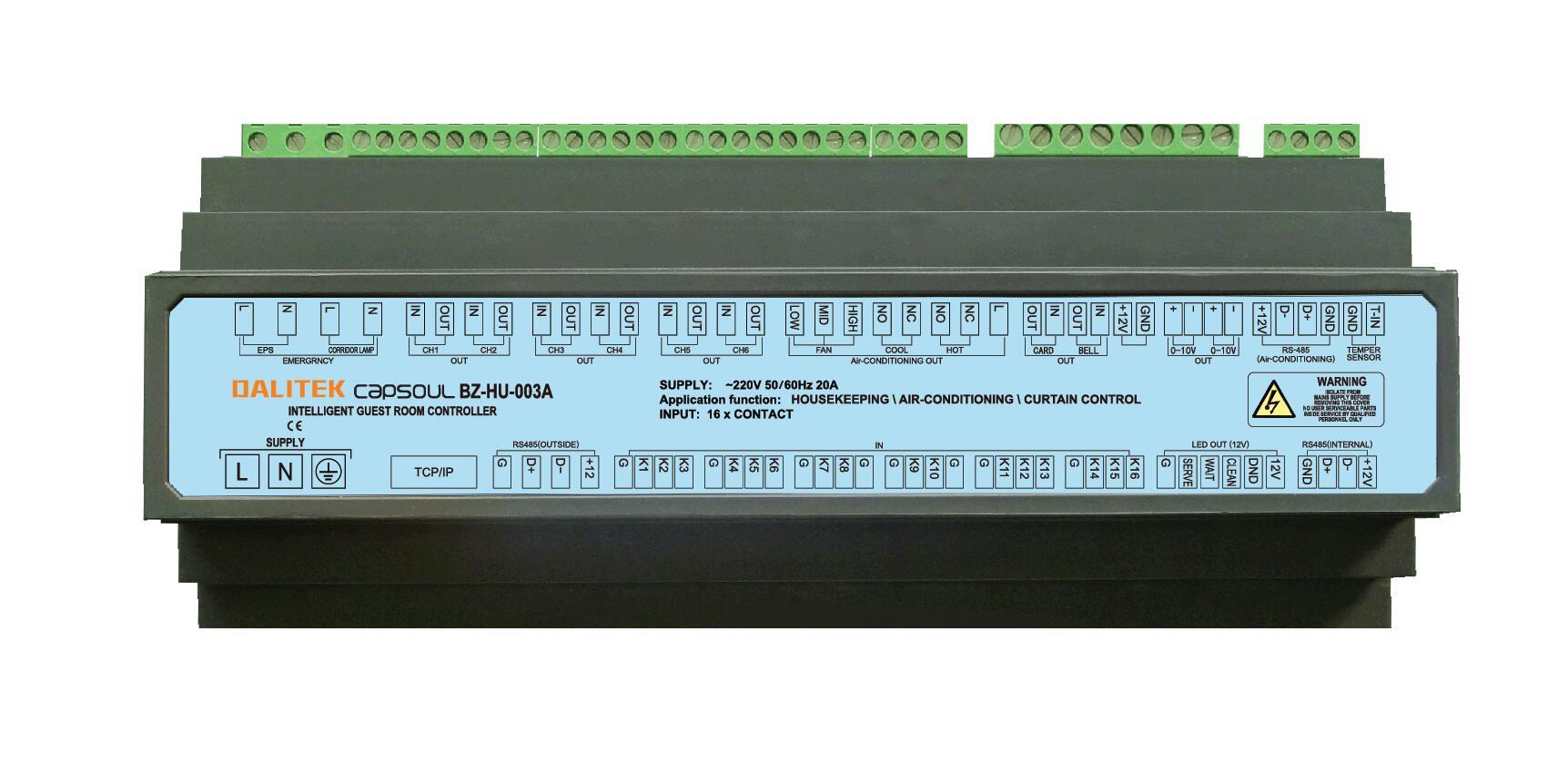 BZ-HU003C 智能客房房务、灯光控制模块