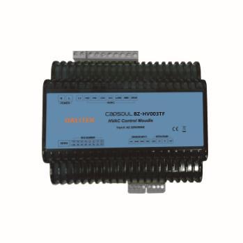 BZ-HV003TF 空调执行模块