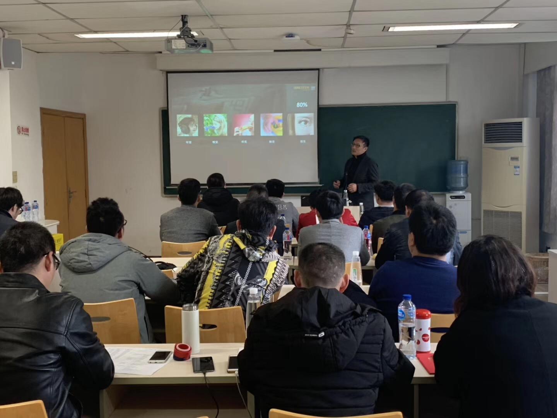 """邦奇智能受邀参加上海浦东智能照明联合会""""智能照明工程师培训""""分享活动"""