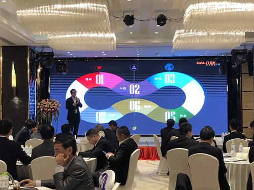 邦奇智能受邀参加2019GCH-大中华酒店集团工程总监/IT经理会议
