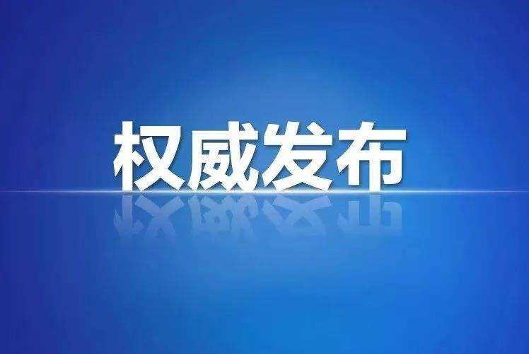 湖南工业大学2019年艺术类招生简章