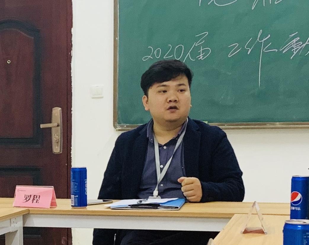 《追梦而飞》德雅艺星2019届学生毕业主题曲MV