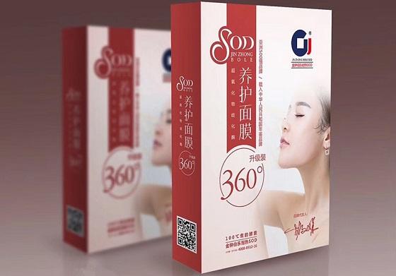 金钟伯乐耐热SOD养护面膜(360...