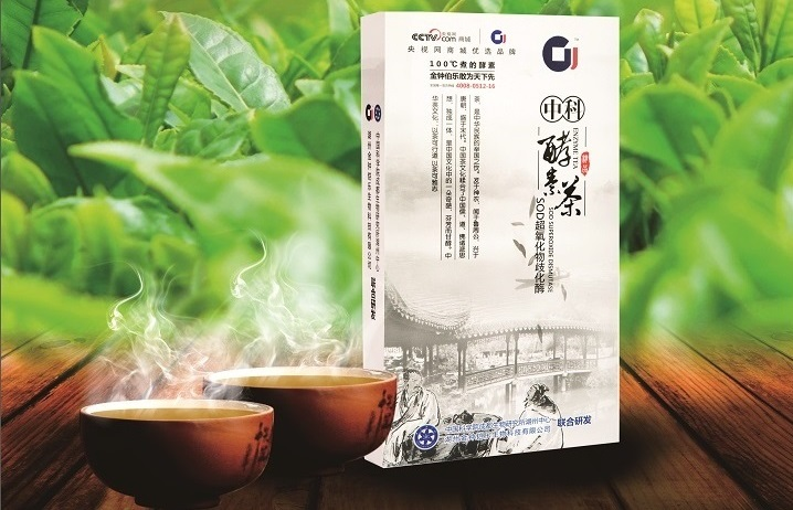 金钟伯乐耐热SOD中科酵素茶
