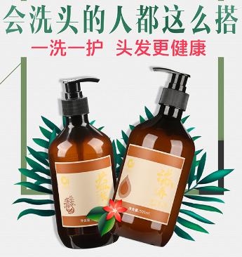 SOD益发洗发液和SOD滋养护发乳