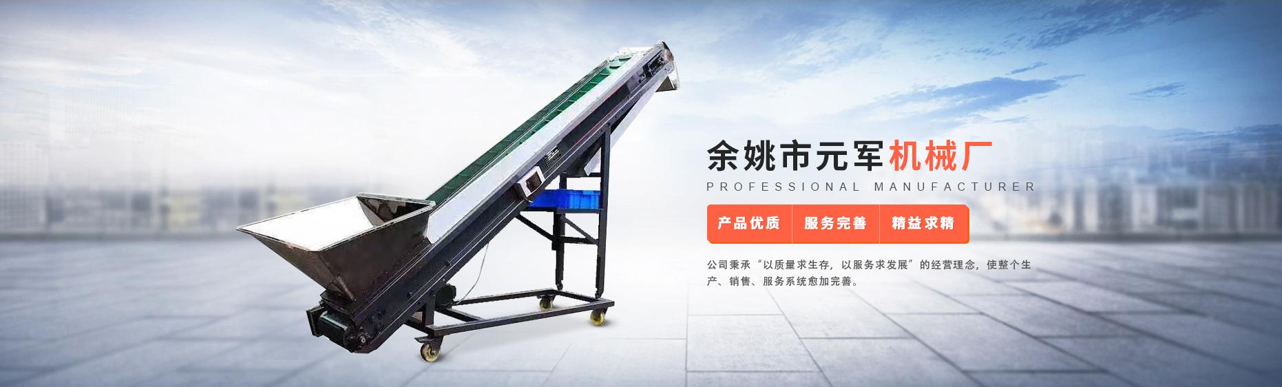 浙江塑料粉碎机