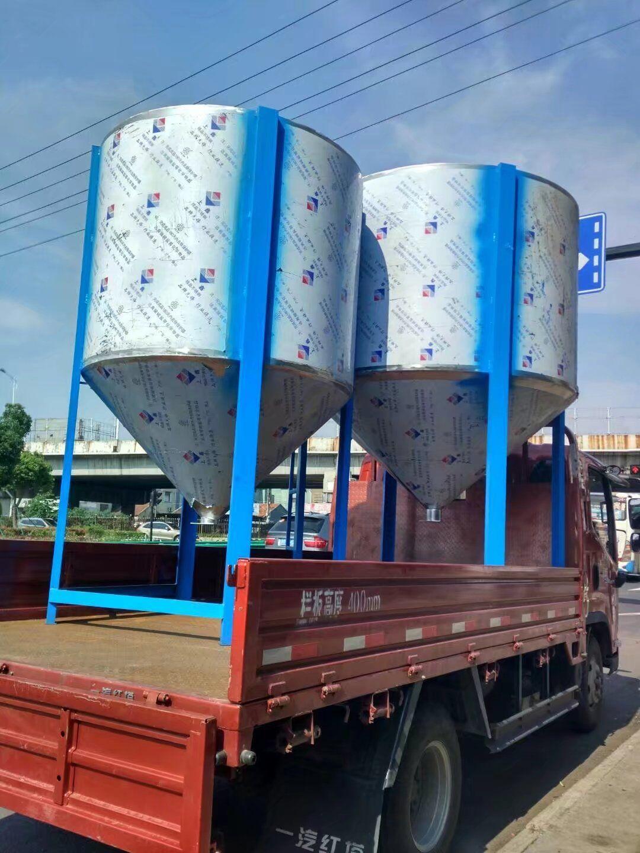 风送储料桶
