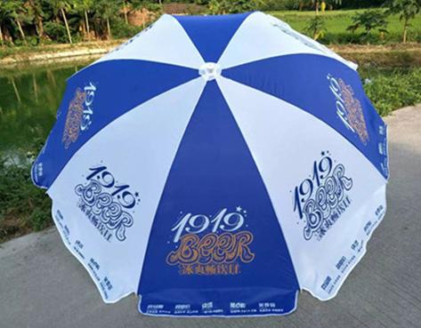 广告太阳伞定制
