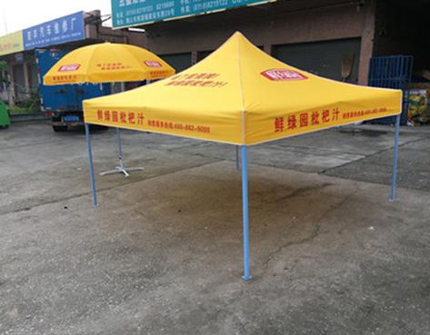 折叠广告帐篷定制