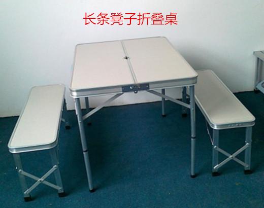 铝合金长条椅子桌子制...