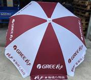 格力电器广告伞
