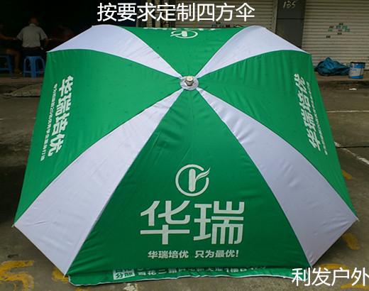 方型广告伞制作