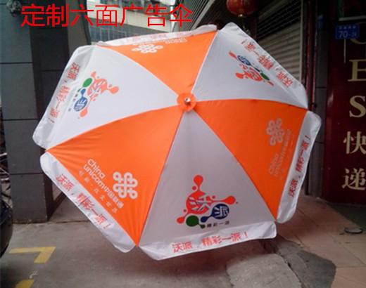 夏季必备太阳伞,你真的买合适了么?