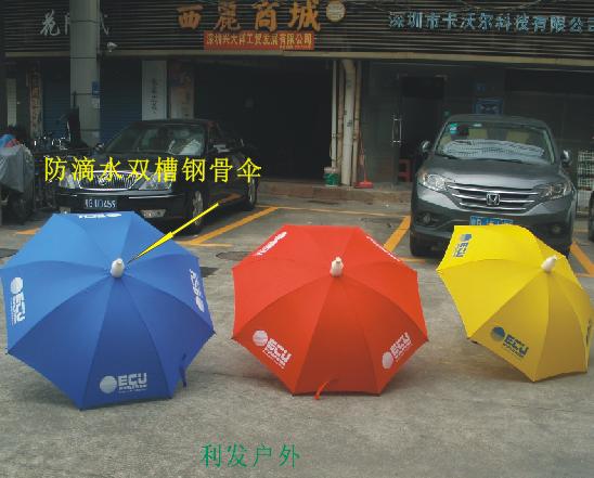防滴水高尔夫伞