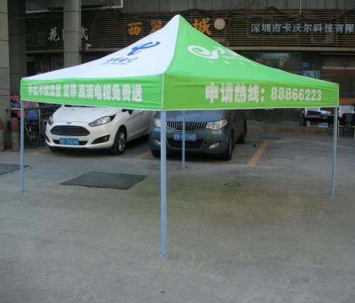 电信新的广告帐篷