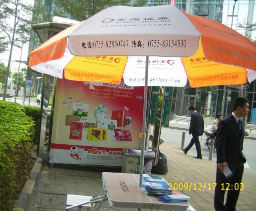 铝合金连体广告桌