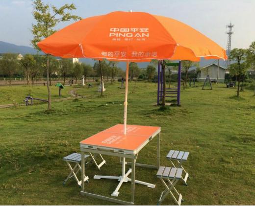 中国平安折叠桌太阳伞...