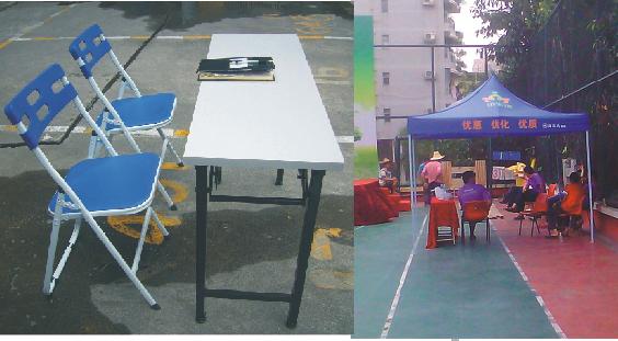 租赁帐篷培训桌椅
