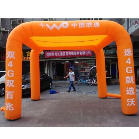 中国联通帐篷