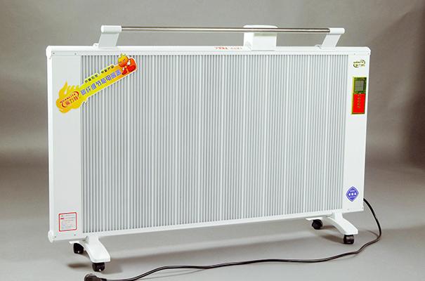 远红外碳纤维取暖器