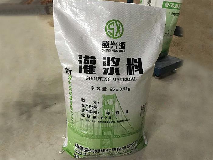 H-80高強無收縮灌漿料