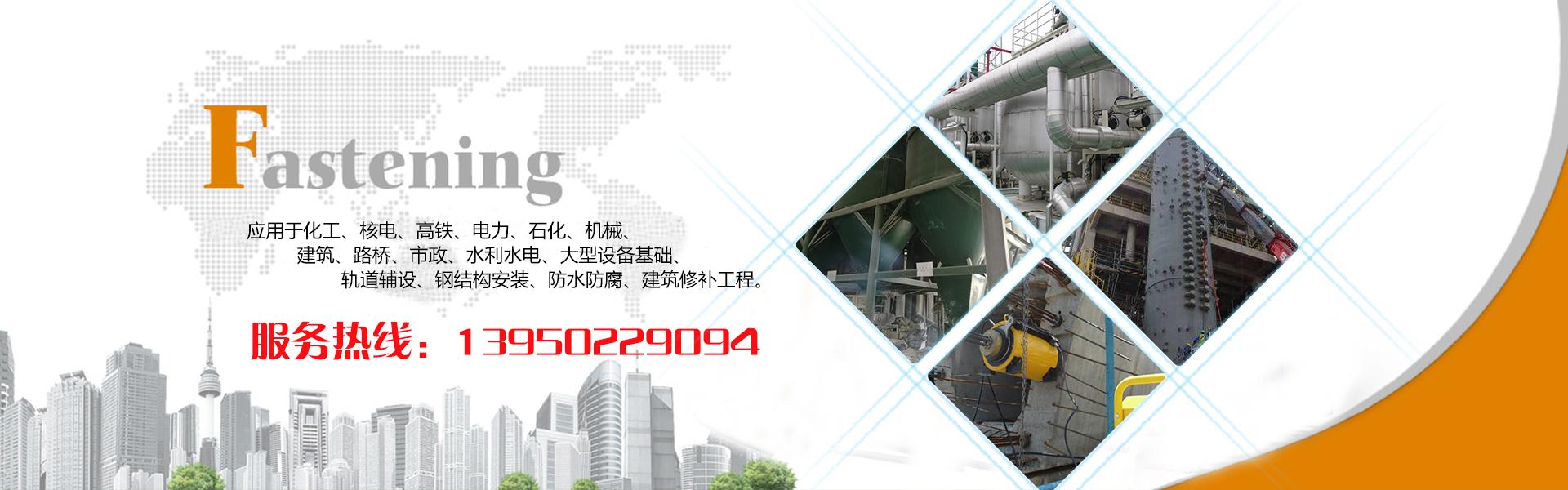 福建AG亞遊手機app建材科技有限公司