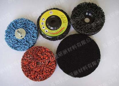 新型纤维研磨轮