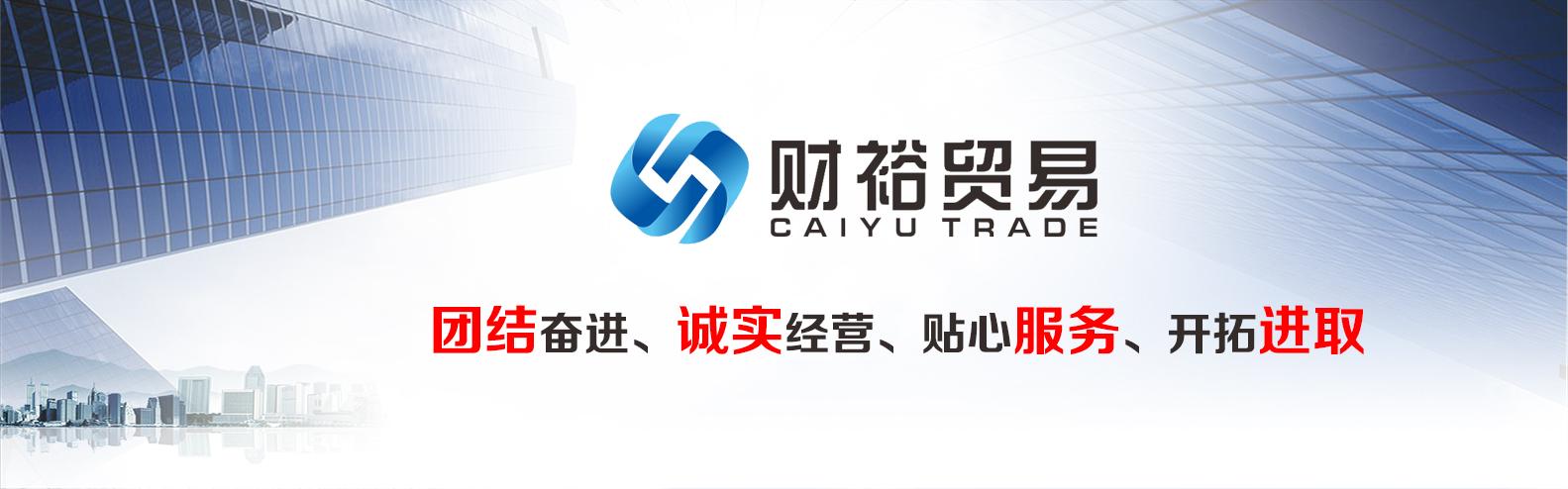 http://chinayangne.com