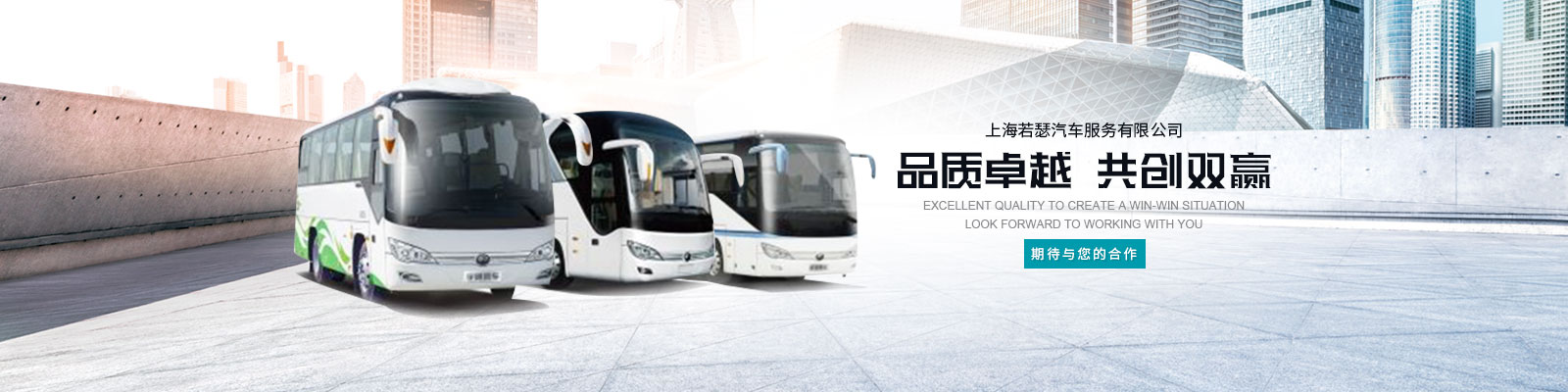 上海高档汽车租赁
