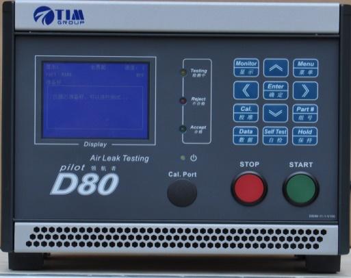 D80差压式检漏仪