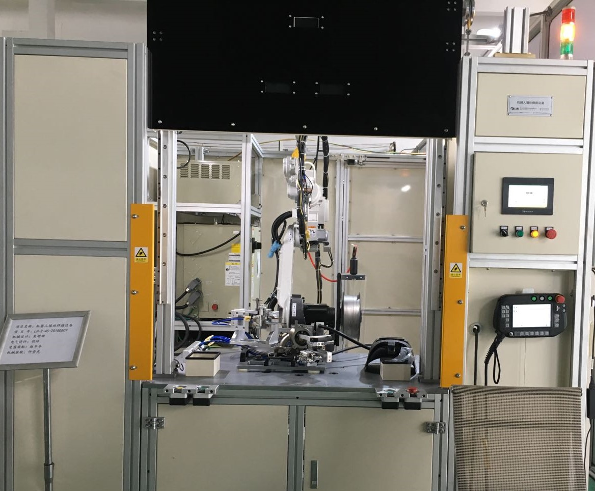 机器人自动送丝焊接机