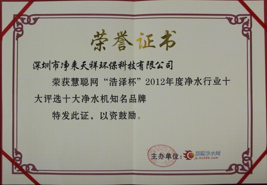 2012骞村���ュ��姘村�ㄥ��澶у����
