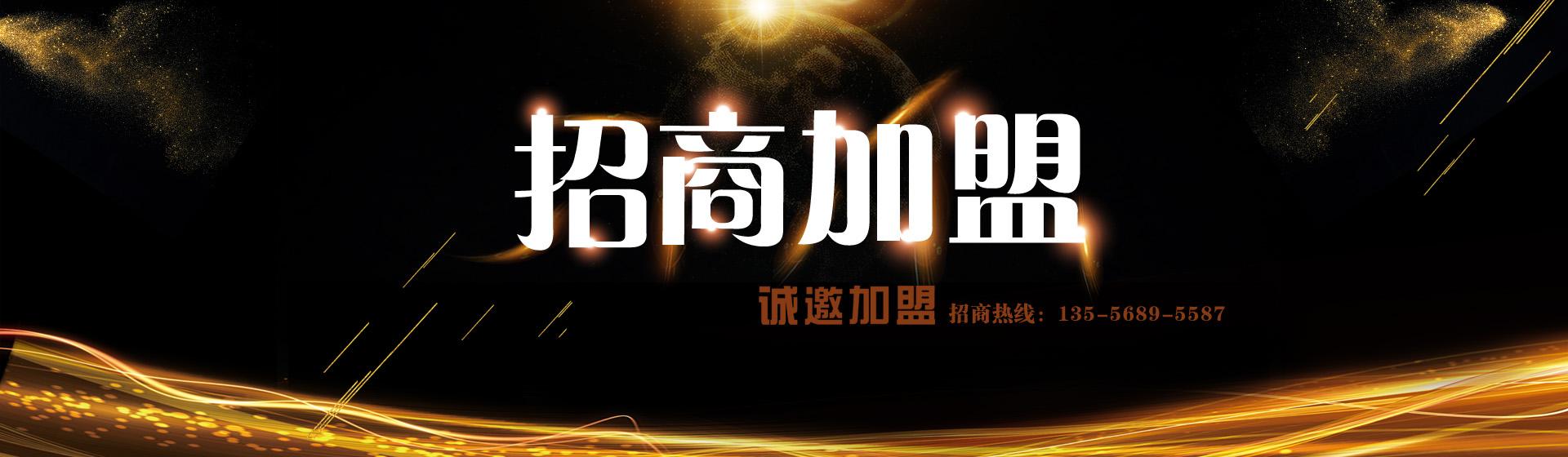 http://www.5365193.live/p-dailijiameng.html