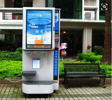 净水器共享经济